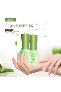 Sơn Gel Jiase Matcha (Base/Top...